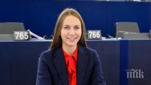 Ева Майдел: Още в началото на германското председателство трябва да бъде финализиран планът за възстановяване на Европа