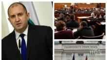 ИЗВЪНРЕДНО В ПИК TV: Депутатите отхвърлиха ветото на Румен Радев върху закона за МВР (ОБНОВЕНА/НА ЖИВО)