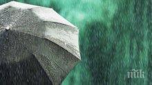 Учени шокиращо: В цял свят валят пластмасови дъждове!