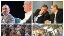 САМО В ПИК: Цветанов в завера с Корнелия и Каракачанов да бутат Борисов преди вота през 2017 г.