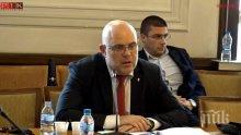 Прокуратурата с обновена интернет страница, Гешев - с профил в Туитър