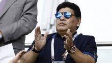 ФУТБОЛНА БОМБА: Марадона се гласи за селекционер на Испания