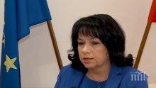Теменужка Петкова: Цялото финансиране на газовата връзка Гърция - България е факт