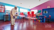 ЕПИДЕМИЯ БЕЗ КРАЙ: Дете с коронавирус затвори детска градина