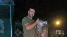 Ловджия гръмна вълци гиганти в Родопите (СНИМКИ)
