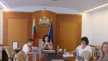 Десислава Танева взе участие в неформална видеоконферентна среща на министрите на земеделието на ЕС