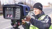 Над 200 камери на КАТ ще дебнат по пътя към морето