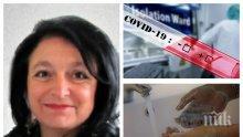 Водещ вирусолог предупреди: COVID-19 не отслабва, не бързайте! 32-ма българи са на апаратна вентилация, вижте смъртните случаи