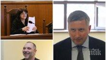 Съдийката, която пусна Прокопиев - майсторка на хороскопите. Звездите говорели на Вилислава Ангелова от Спецсъда, която оправда и Златко Баретата