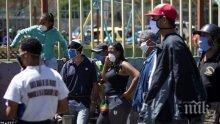 4 163 новозаразени с коронавируса в Колумбия за последното денонощие