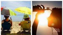 ЖЕГАТА Е ТУК: Много слънце и високи температури