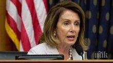 Нанси Пелоси призова САЩ да наложи санкции на Русия. Ето за какво