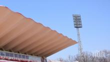 Безплатни маски и гарантирана дистанция на финала за купата между ЦСКА и Локо (Пд)