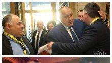 Защо Иво Прокопиев никога няма да бъде осъден, докато Бойко Борисов е на власт