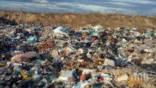 Прокуратурата проверява тоновете опасни отпадъци край Червен бряг