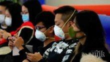 23 нови случая на заразяване с коронавирус в Китай за денонощие
