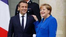 Германия и Франция с единна позиция за бюджета на ЕС и фонда за COVID-19