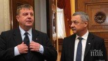 Защо само Обединени патриоти бранят България от НПО-тата на Сорос