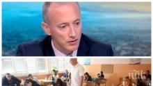 Министър Вълчев: Обучението от 1 септември ще е присътвено