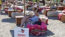 """Шеф в КЗП: Такса """"барбарон"""" на плажа - само с предварително информиране"""
