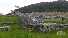 """Перничани отново ще посрещнат първото юлско утро на крепостта """"Кракра"""""""