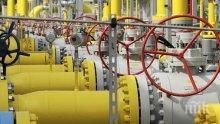 Депутатите гласуват на второ четене в комисия свързването на газопреносните мрежи на България и Гърция