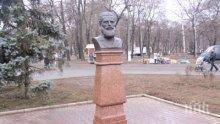 ГАВРА: Откраднаха паметника на Христо Ботев в Одеса