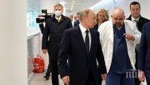 Над 70 процента  подкрепиха исканите от Владимир Путин конституционни промени
