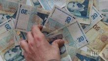 Заради тавана от 1200 лева: Над 25 000 души без увеличение на пенсията