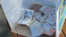 БЕЗОБРАЗИЕ: Тийнейджъри плячкосаха дарения от църква, проиграха ги на комар