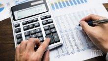 Краен срок за фирмите и едноличните търговци да декларират и платят данъците си