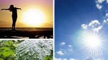 ЮНИ СИ ОТИВА С МНОГО СЛЪНЦЕ: Очакват ни жеги, на места ще превали и прегърми (КАРТА)