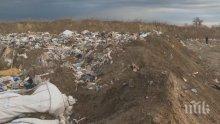 Спецпрокурори и полицаи откриха тонове опасен боклук край Червен бряг