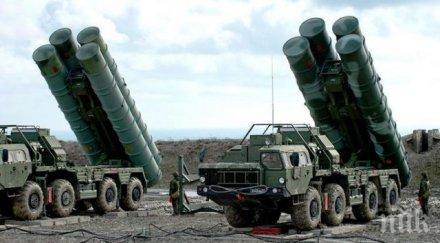 Сенатът предложи САЩ да изкупят С-400 от Турция за сметка на Пентагона