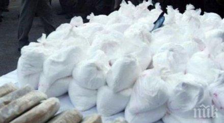 военноморските сили колумбия иззеха пратка тона кокаин