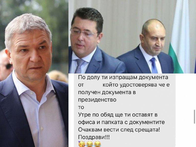 НАГЛИ ХОДАТАЙСТВА: Ето кой е затворникът от чатовете, за когото бизнесменът Пламен Бобоков лобира пред президента Радев (СНИМКА)
