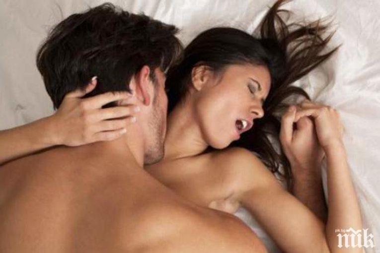 САМО ЗА МЪЖЕ: Как да си поискате секс с гарантиран успех