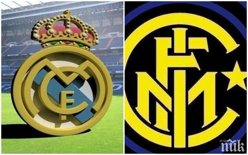 ФУТБОЛНА МЪЛНИЯ: Голяма сделка между Реал и Интер...