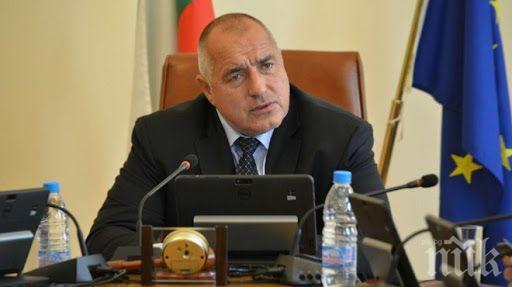 ПЪРВО В ПИК TV: Премиерът Борисов съобщи за още милиони за борба с кризата: От СЗО ни плашат, че най-лошото предстои, отпускаме 1.3 млрд. допълнително за бизнеса (ВИДЕО/ОБНОВЕНА)