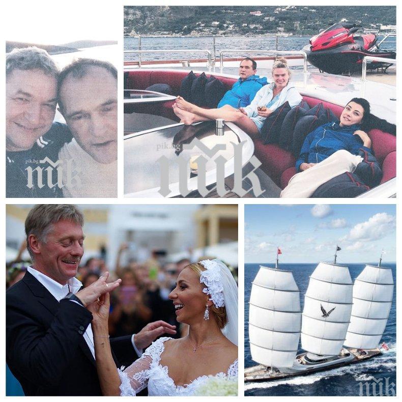 САМО В ПИК: Яхтата на Божков ползвана и от говорителя на Путин за медения месец с олимпийска шампионка (СНИМКА)