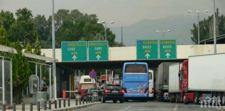 """ИЗВЪНРЕДНО! Гърция обяви, че от 1 юли влизането от България ще бъде възможно само през ГППП """"Кулата-Промахон"""""""