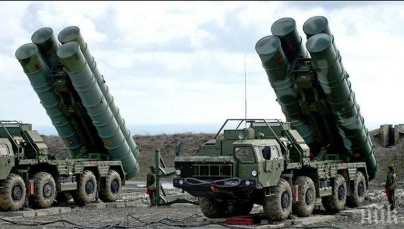 САЩ може да закупят от Турция руски системи С-400