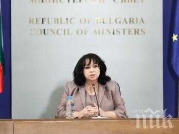 ЕПИДЕМИЯТА ВИЛНЕЕ: Коронавирусът затваря и Министерство на енергетиката - служител е заразен