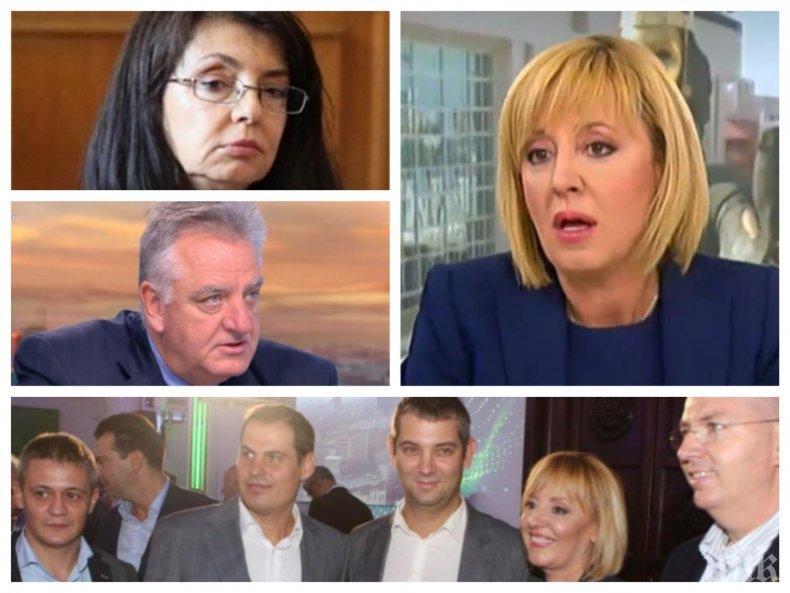 Гласят Мая Манолова за новата Меглена Кунева - яхва партията й, за да я поведе на изборите