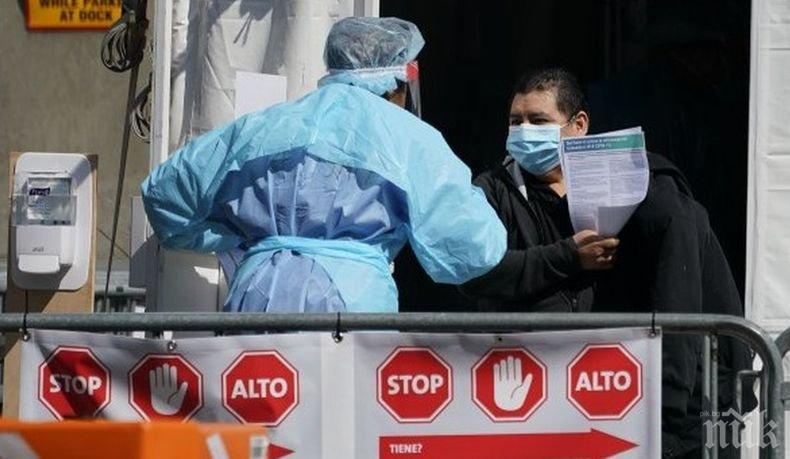 Черен ден за САЩ! COVID-19 счупи рекорда с 48 000 нови заразени за последните 24 часа