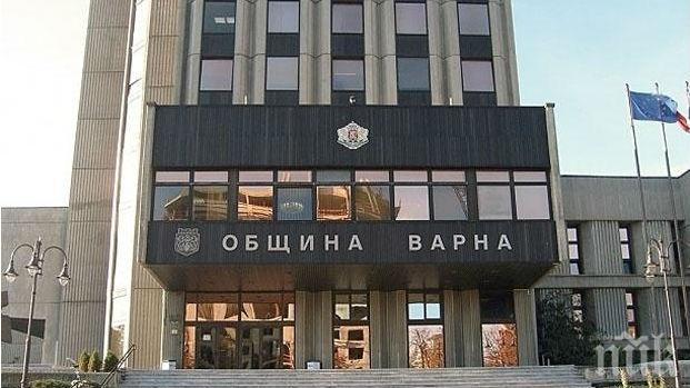 Бюджетът на Варна - над половин милиард лева