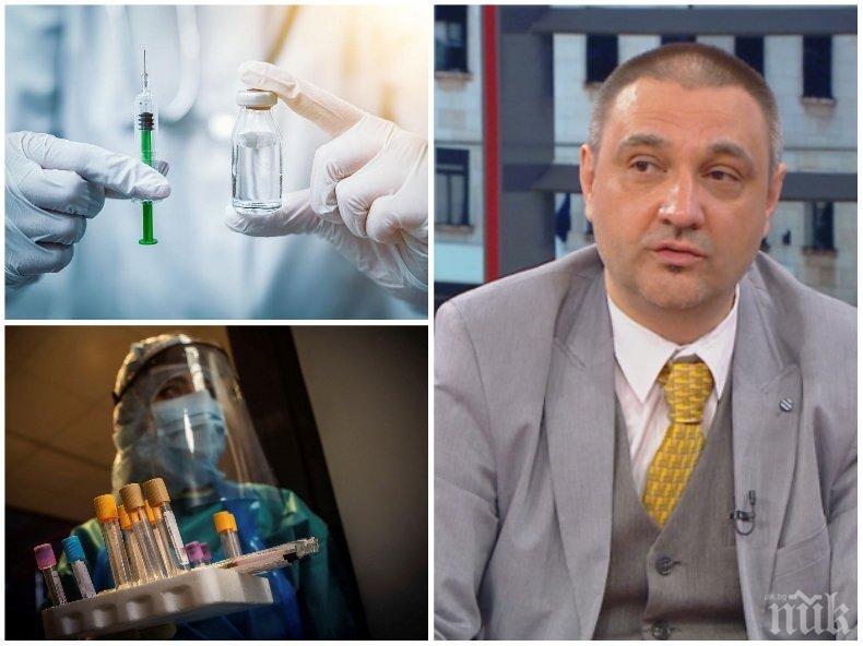 Топ имунологът доц. Чорбанов с тревожна прогноза: Топлото време не влияе на коронавируса! Ще продължаваме да броим новите заразени