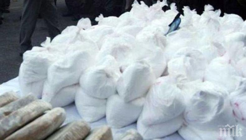 Военноморските сили на Колумбия иззеха пратка от 7,5 тона кокаин
