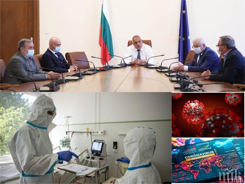 ПЪРВО В ПИК TV: Бойко Борисов свика щаба заради бума на коронавируса - ето какво разпореди (ВИДЕО)