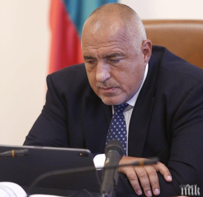 Премиерът Борисов с важен разговор - обсъди Плана за възстановяване на Европа с Шарл Мишел (СНИМКИ)